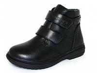 Детская зимняя обувь ботинки Шалунишка: 100-526
