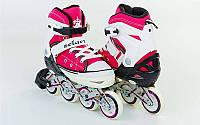 Роликовые коньки детские ZELART Z-823P (PL, PVC,колесо PU,алюм. рама, розовый)
