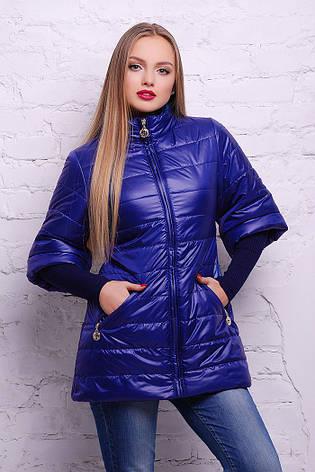 Женская демисезонная куртка LISSI синяя, р.44, фото 2