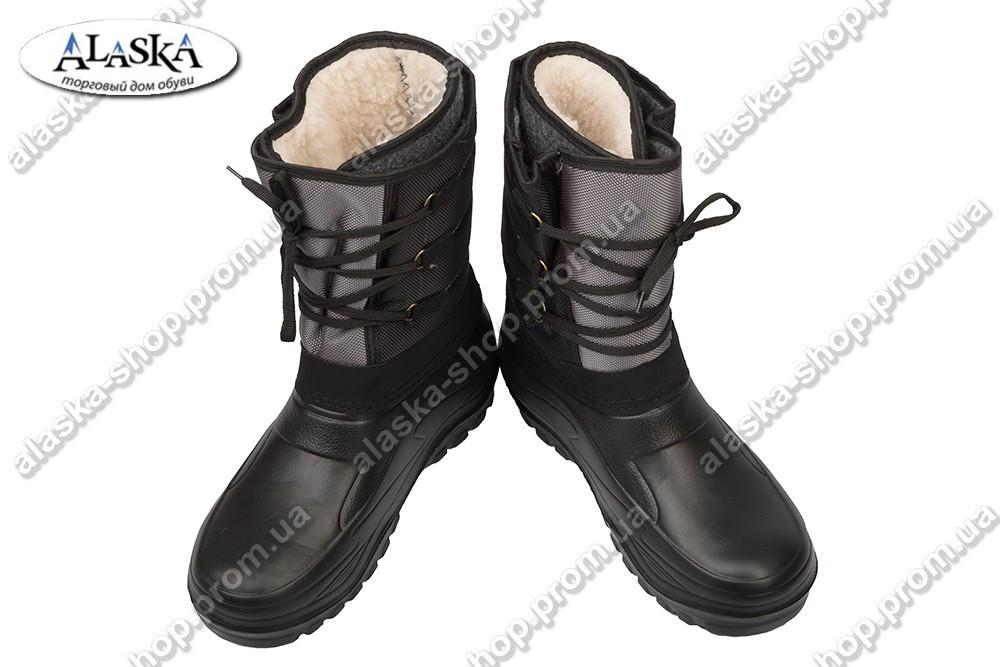 Женские дутики черные (Код: Дутики 073)