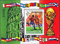 Венгрия 1990 спорт футбол - Италия - MNH XF