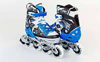 Роликовые коньки детские ZELART Z-098B (PL, PVC,колесо PU,алюм. рама, синий)