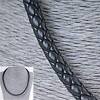 Шнурок плетённая кожа, 50см