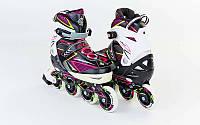 Роликовые коньки детские ZELART PERFECTION (PL, PVC,колесо PU,алюм. рама, роз-жел)