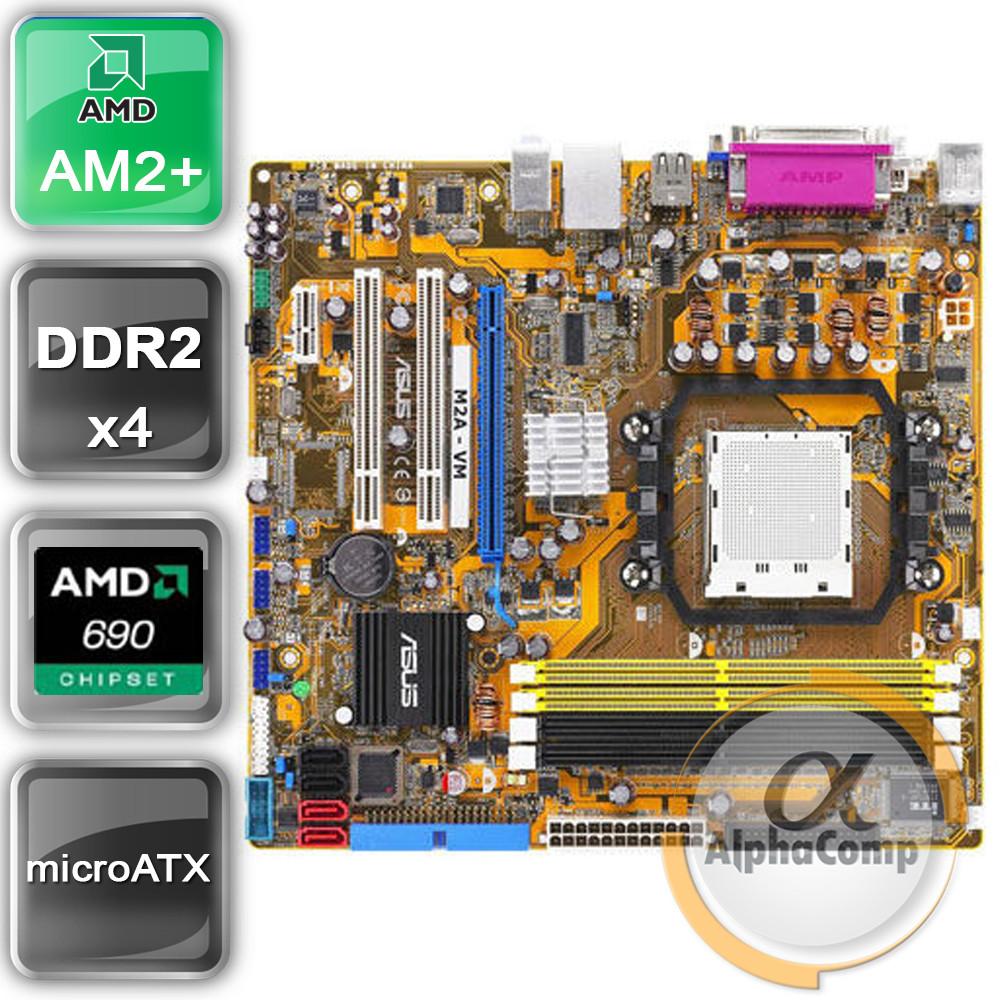 Материнская плата Asus M2A-VM (AM2+/AMD 690G/4xDDR2) БУ