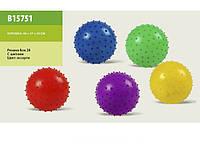 Развивающие мячики с шипами (8 см),1 шт.
