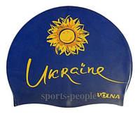 Шапочка для плавания Volna Sunflower, силикон, разн. цвета