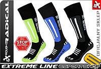 Термоноски лыжные, повседневные Radical Extreme Line, разные цвета, фото 1