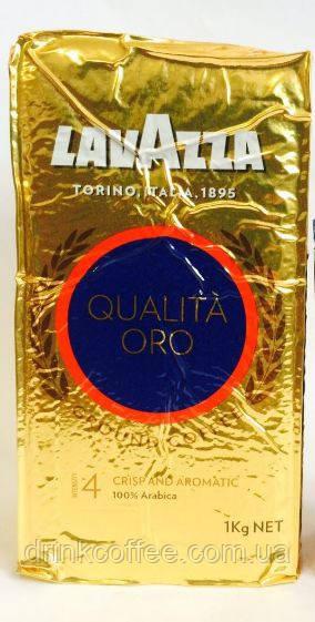 Кофе молотый Lavazza Qualita Oro, 100% Арабика, Италия, 1кг
