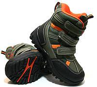 Детские зимние ботинки для мальчиков ХТВ 27-32