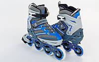 Роликовые коньки детские ZELART Z-803B (PL, PVC,колесо PU,алюм. рама, синий)