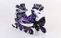 Роликовые коньки детские ZELART ELEMENT (PL, PVC,колесо PU,алюм. рама, фиолет)