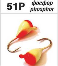 Мормышка вольфрамовая капля с ушком (покраска, фосфор)
