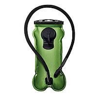 Питьевая система (гидратор) 3л для рюкзака NatureHike NH30Y030-D