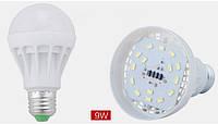 Лампочка 9W 220B e27 светодиодная led лампочка энергосберегающая