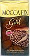 Кофе меленый Moca Fix Gold 500 гр., фото 2