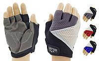 Перчатки для фитнеса ZEL ZG-6116 (PVC, PL, р-р S-L, открытые пальцы, синий, красный, серый)