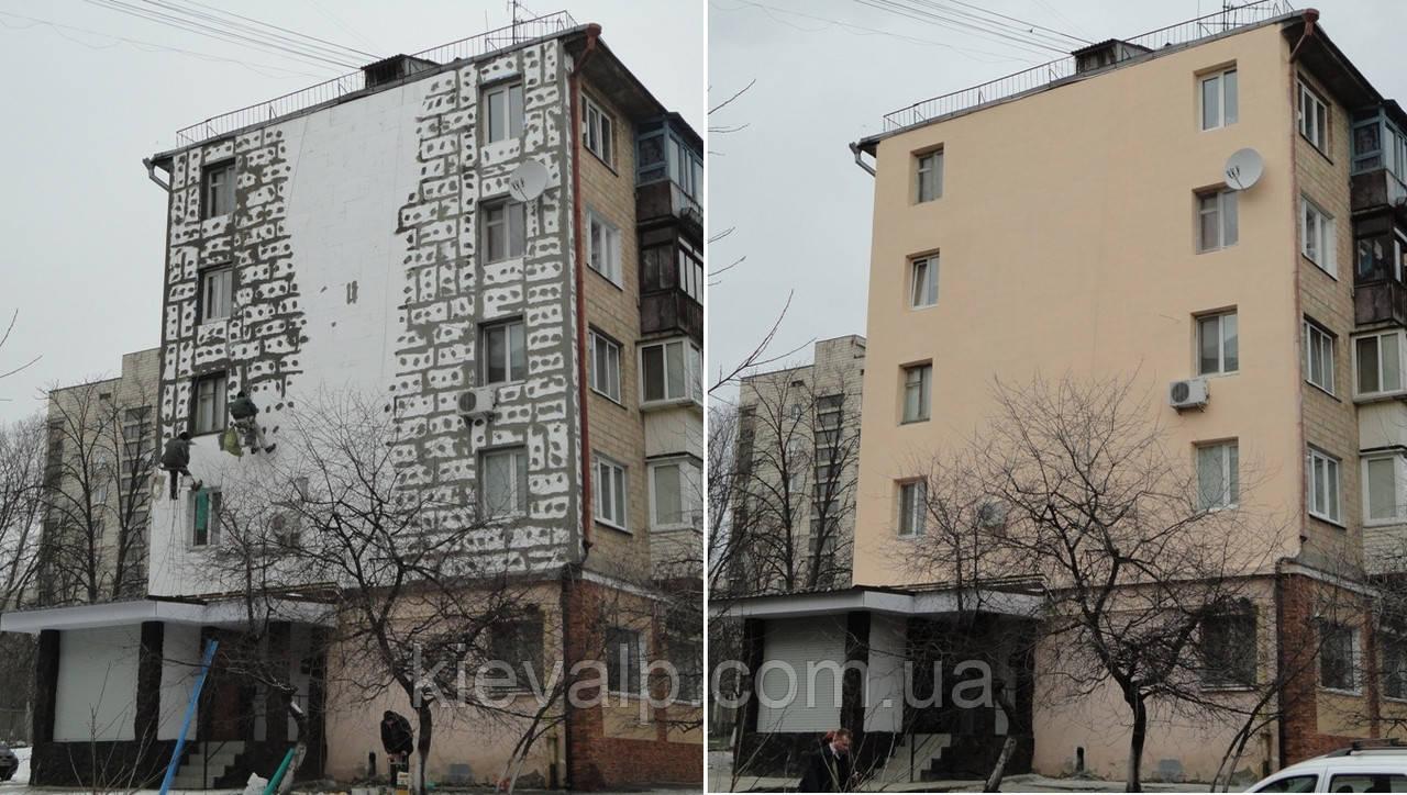 Утепление фасадов домов, 229-44-72