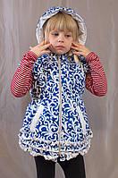 Оригинальная красивая удлиненная жилетка с рюшами для девочки, р,122