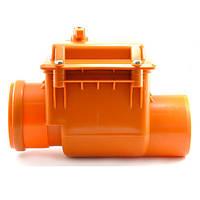 Запорный клапан канализационный Ø160 Мпласт
