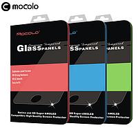 Защитное стекло 0,33 мм Mocolo для Xiaomi Mi5s с золотой рамкой, фото 1