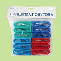 Прищепки для белья цветные в упаковке