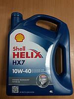 Масло моторное полусинтетическое Shell Helix HX7 10W-40 4л. - производства Европы