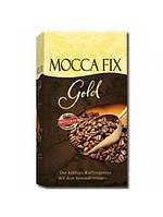 Кофе натуральный молотый MoccaFix Gold 500 г