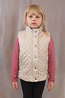 Бежевая красивая стеганная жилетка для девочки, р,110 бежевый, 110