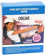 Клей для стеклообоев Oscar - 200 гр