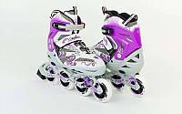 Роликовые коньки детские ZELART GRACE (PL, PVC,колесо PU,алюм. рама, фиолетовый)