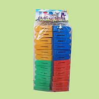 Прищепки для белья в упаковке 24 шт.