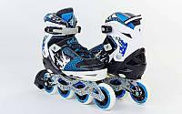 Роликовые коньки детские ZELART Z-809B (PL, PVC,колесо PU,алюм. рама, синий)