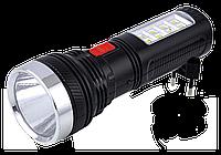Фонарь светодиодный аккумуляторный Yajia YJ 227, ручной мощный фонарик