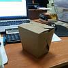 Упаковка из Крафт картона в наличии
