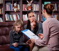 Психолог детский и семейный Киев,Бровары