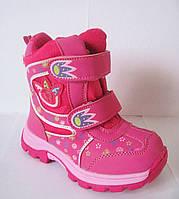 Детские зимние термо-ботинки  для девочки, р. 27-32