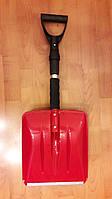 Лопата для снега с телескопической ручкой