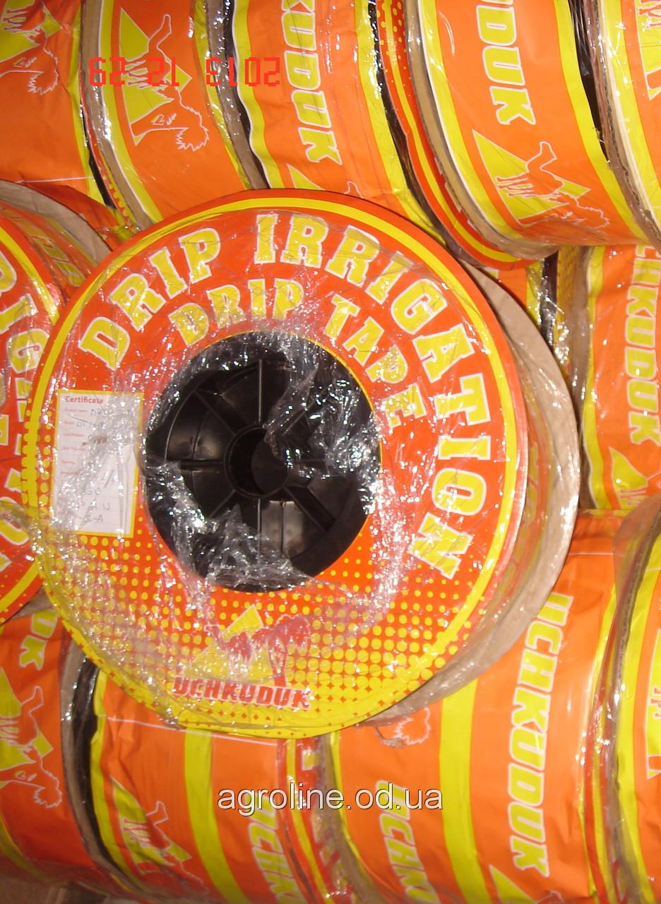 Лента капельного орошения, полива с жёстким эмиттером UCHKUDUK DRIP TAPE 7,2 Mils 0,18 мм,15 см.1,4л/ч 1000 м