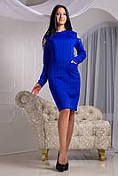 Стильное демисезонного платье Амаретто из структурного трикотажа косичка с вырезом на плечах 42-48 размер