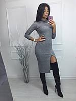 Платье с разрезом. Ткань трикотаж