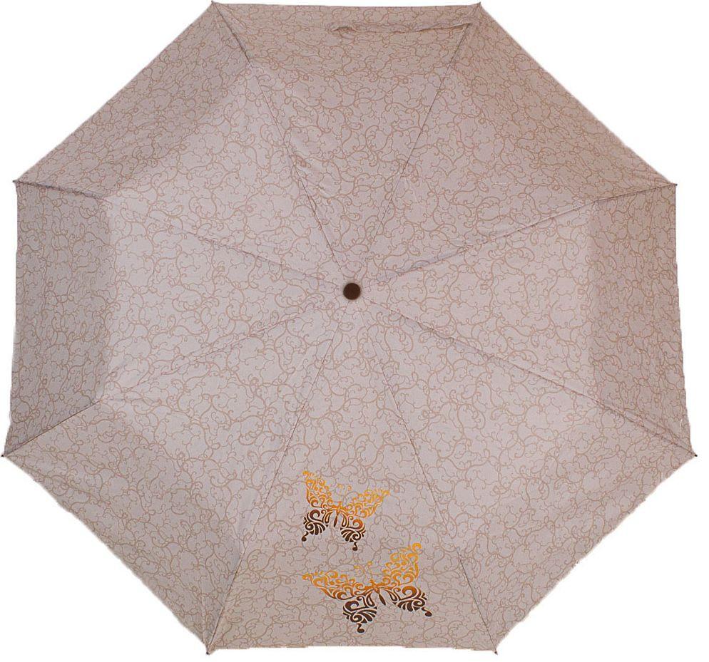 Женский полуавтоматический зонт Airton, Z3631-5189