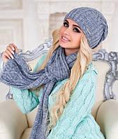 Комплект шапка и шарф Braxton Аврора серый