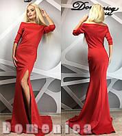 """Женское, вечернее платье в пол """"Дайвинг, облегающее с юбкой рыбка и высоким разрезом"""" 42-60р"""