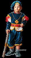 Прокат карнавального костюма  Паж