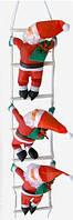 Гирлянда 3 Деда Мороза на лестнице 1м