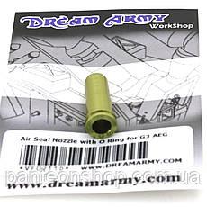 Dream Army нозл алюмінієвий G3 , фото 3