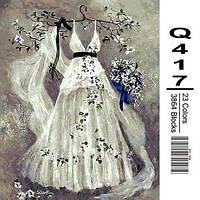 """Q417 """"Платье невесты"""" Роспись по номерам на холсте 40х50см"""