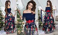 Романтичное платье в пол с двумя поясами