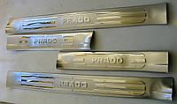 Toyota Prado 150 накладки порогов дверных проемов